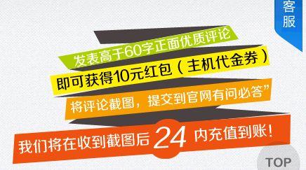 2013年11月恒创主机8折优惠以及关于免费主机和主机的选择