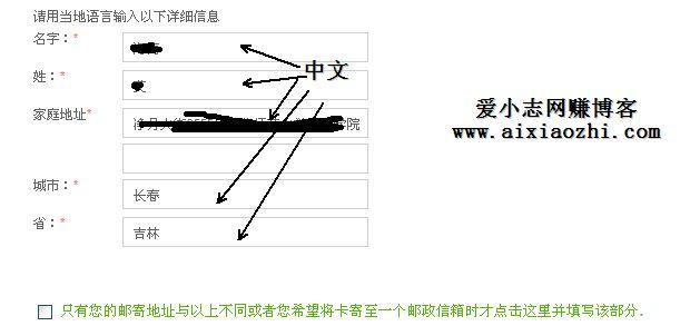 payoneer注册教程02.jpg