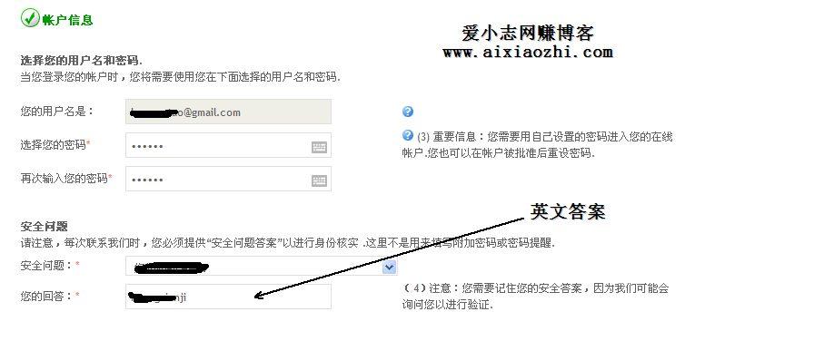 payoneer注册教程03.jpg