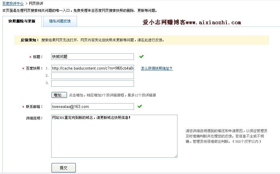 涛哥注册码发展历程以及软件下载站的新出路