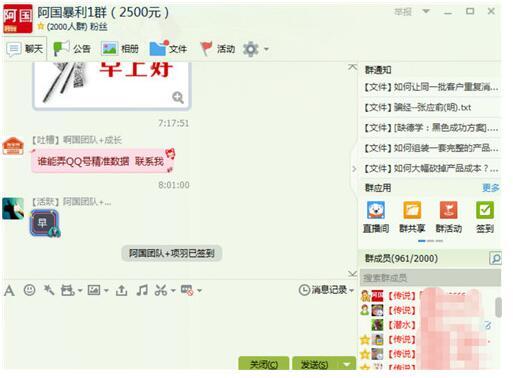 QQ说说赚钱,一个靠写QQ说说卖梦想赚到500万的神话(阿国网赚)